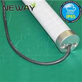 60mm IP65 Waterproof LED Tube Lights 48W 60W